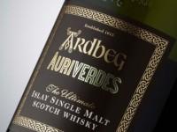 Ardbeg Auriverdes NAS, whisky pentru Brasil 2014