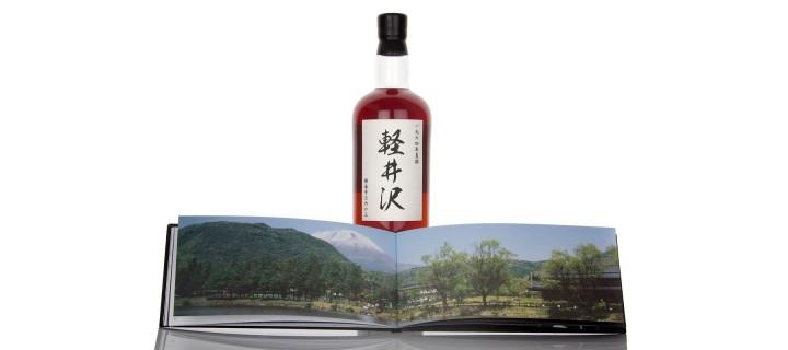 Karuizawa 1960 – cel mai vechi whisky japonez
