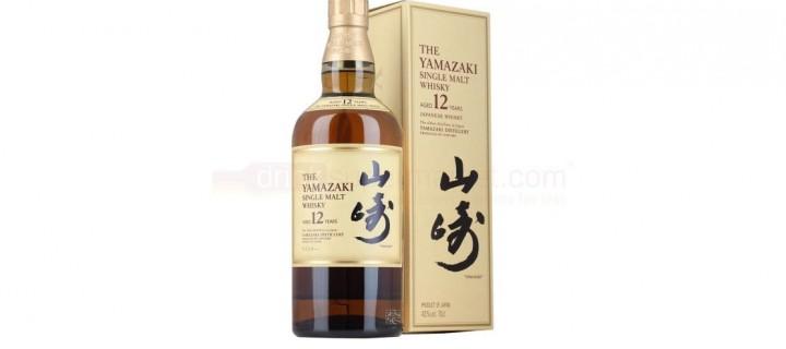 Recomandarea Mr. Malt: Yamazaki 12 YO