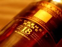 Recomandarea lui Mr. Malt: Glenmorangie 18 yo Extremely Rare