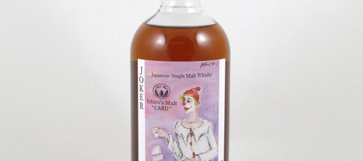 Care este cel mai bun whisky japonez al anului 2014?