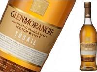 Glenmorangie a anunțat lansarea ultimei ediții private