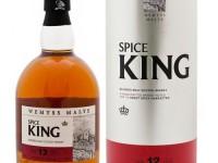 Recomandarea lui Mr. Malt: Wemyss Spice King